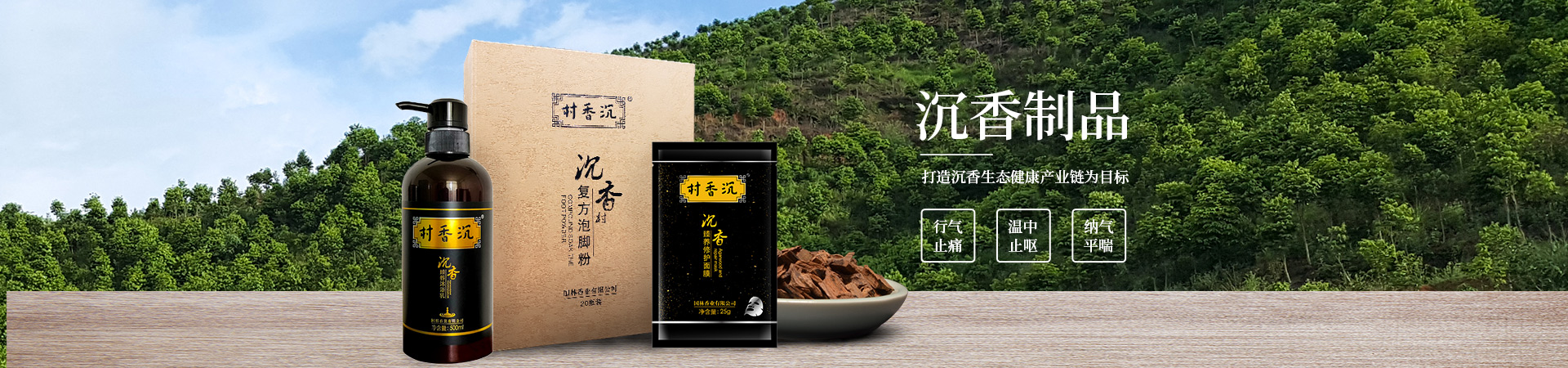 http://www.chenxiangcun.com/data/upload/202007/20200716172441_284.jpg